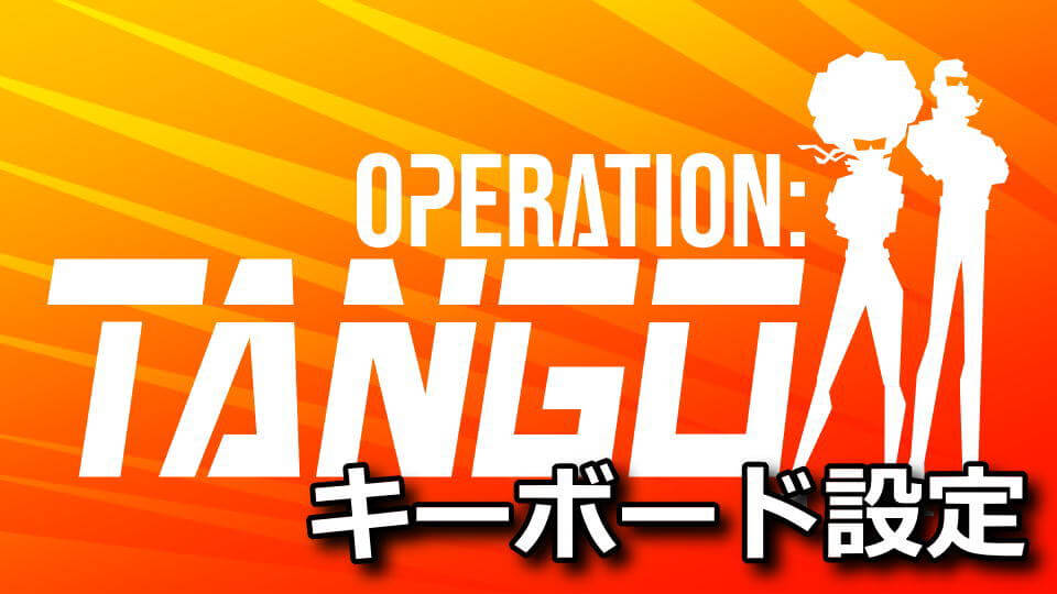 operation-tango-keyboard-setting-japanese-spec-1