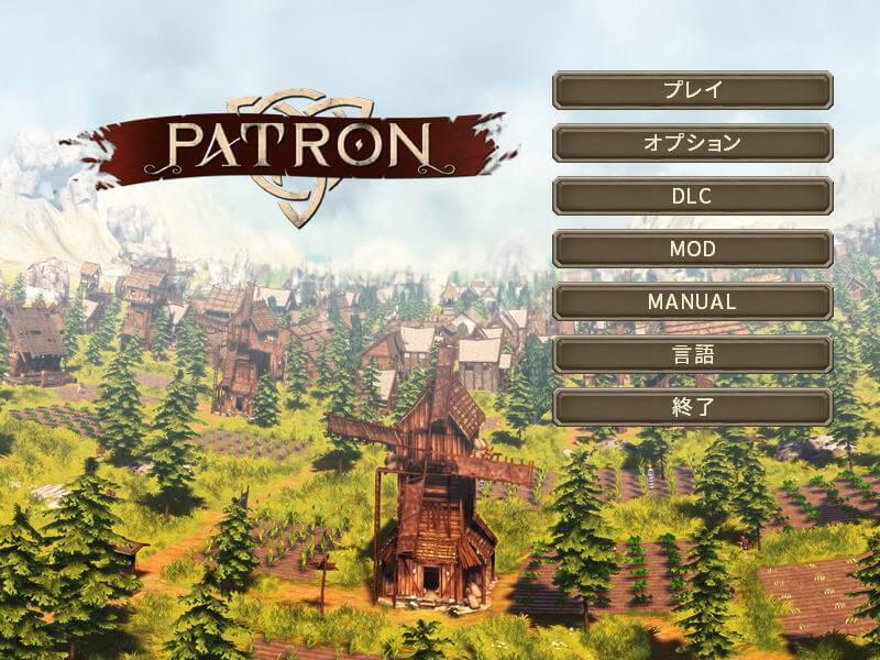 patron-change-japanese-3