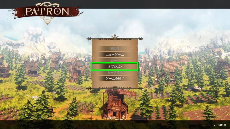 patron-keyboard-setting-control-3