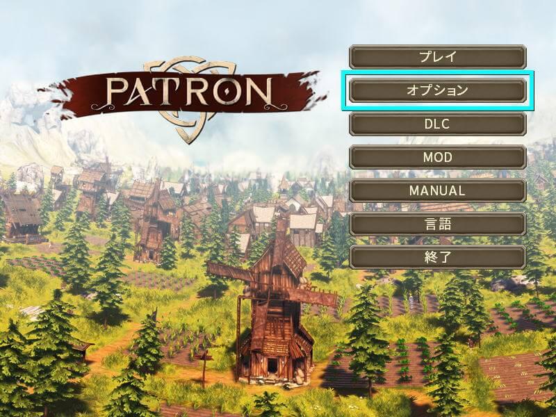 patron-keyboard-setting-control