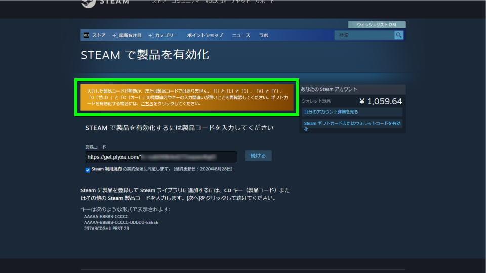 plyxa-steam-game-activation-g2a-03