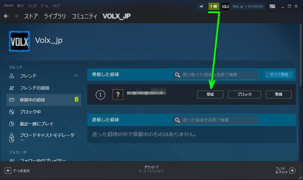 plyxa-steam-game-activation-g2a-08