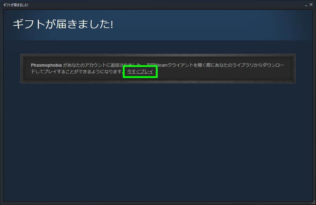 plyxa-steam-game-activation-g2a-10