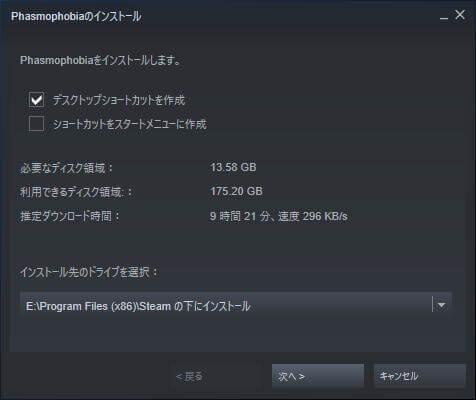 plyxa-steam-game-activation-g2a-11