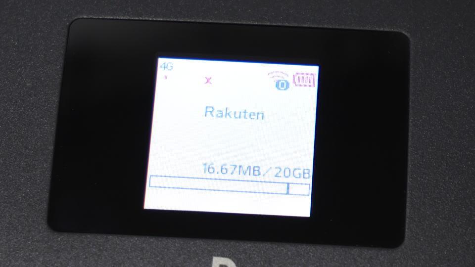 rakuten-wifi-pocket-2-data-count-display