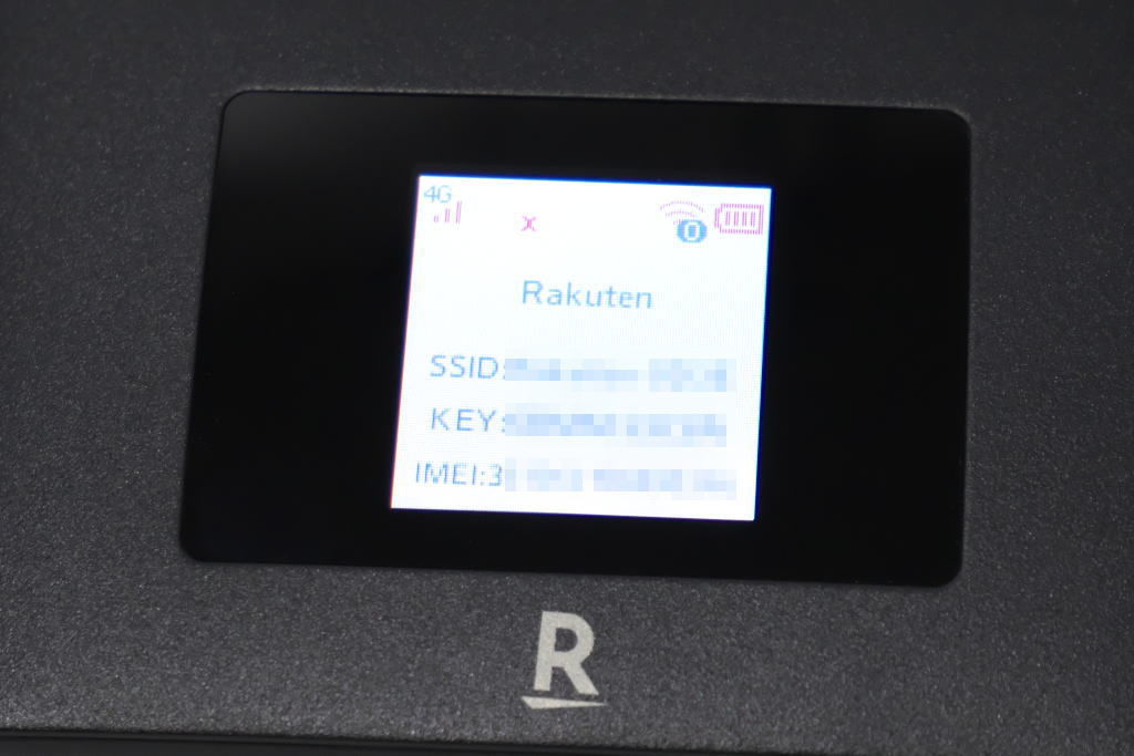 rakuten-wifi-pocket-2-data-count-wi-fi-1