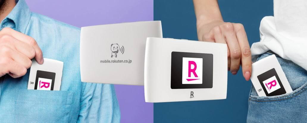 rakuten-wifi-pocket-2-image