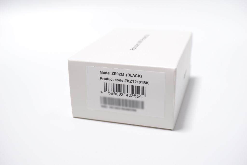 rakuten-wifi-pocket-2-zr02m-review-02