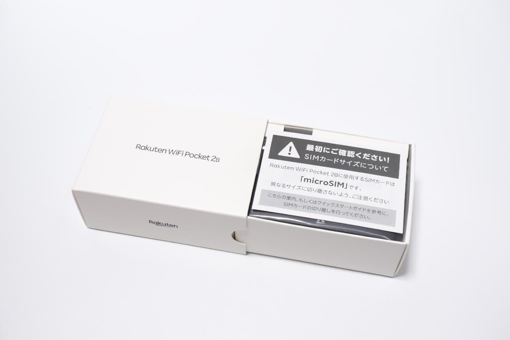 rakuten-wifi-pocket-2-zr02m-review-04