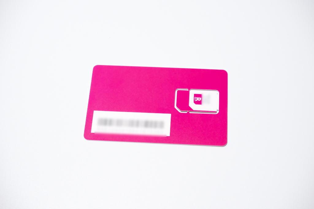 rakuten-wifi-pocket-2-zr02m-review-19