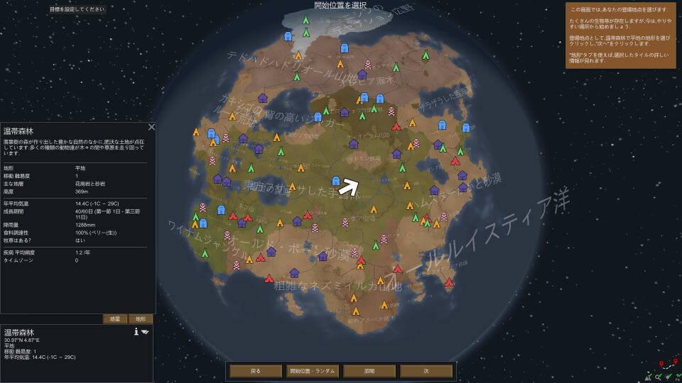rimworld-game-play-image