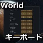 rimworld-keyboard-setting-japanese-scenario-150x150