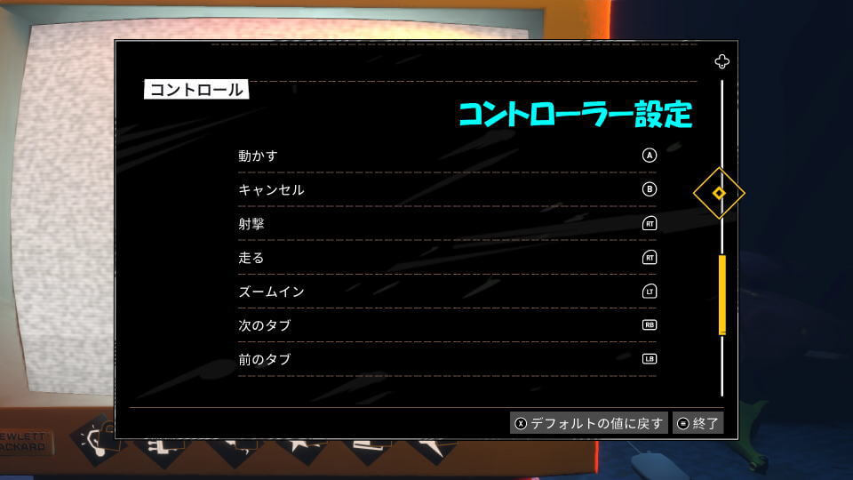 road-96-controller-setting