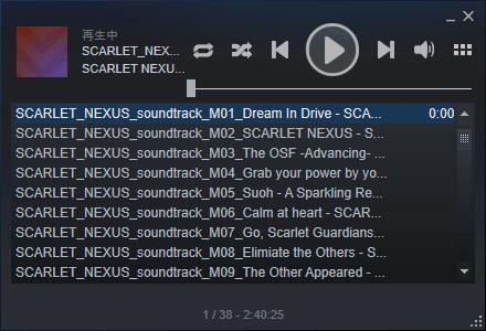 scarlet-nexus-deluxe-edition-digital-sound-track-2