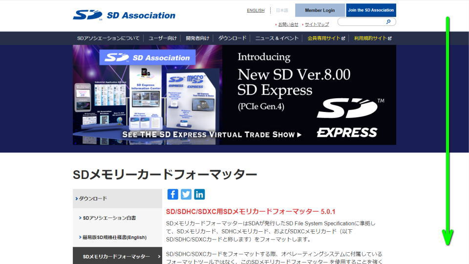 sd-card-formatter-download-1