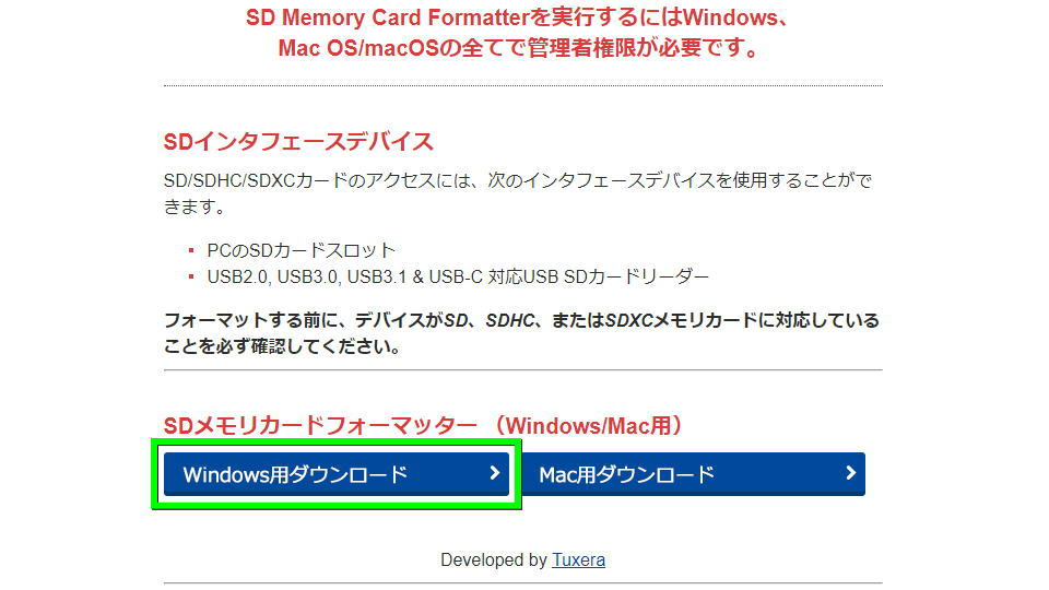 sd-card-formatter-download-2