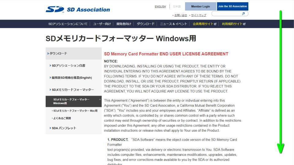 sd-card-formatter-download-3