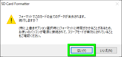 sd-card-formatter-user-guide-2