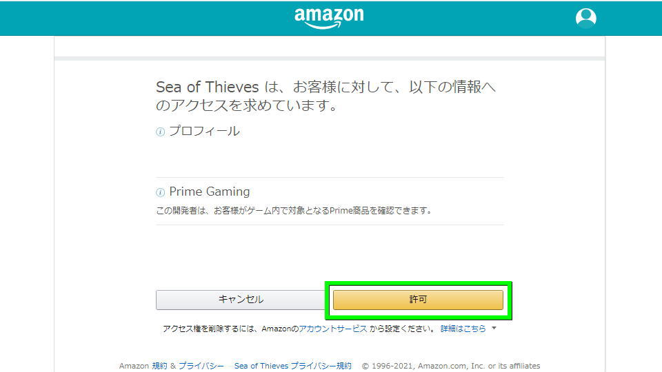 sea-of-thieves-prime-gaming-12