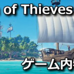 sea-of-thieves-prime-gaming-150x150