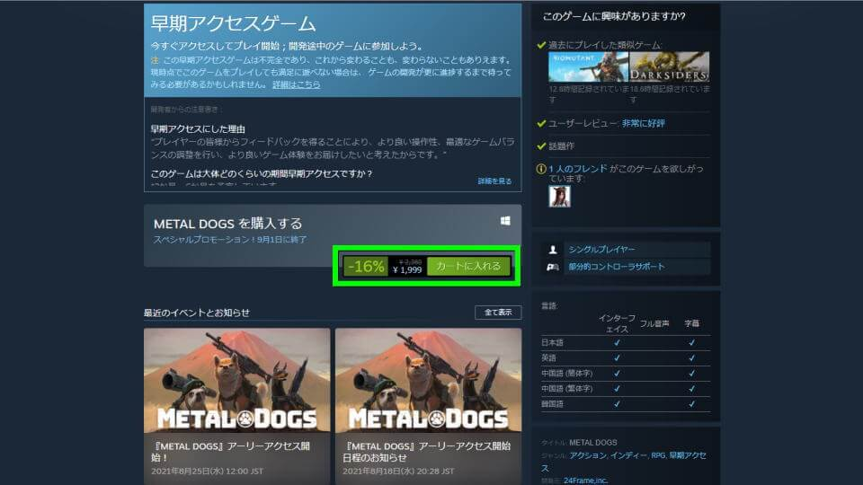 steam-paypal-payment-3