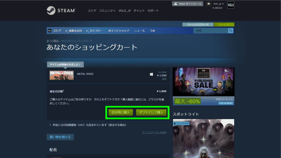 steam-paypal-payment-4