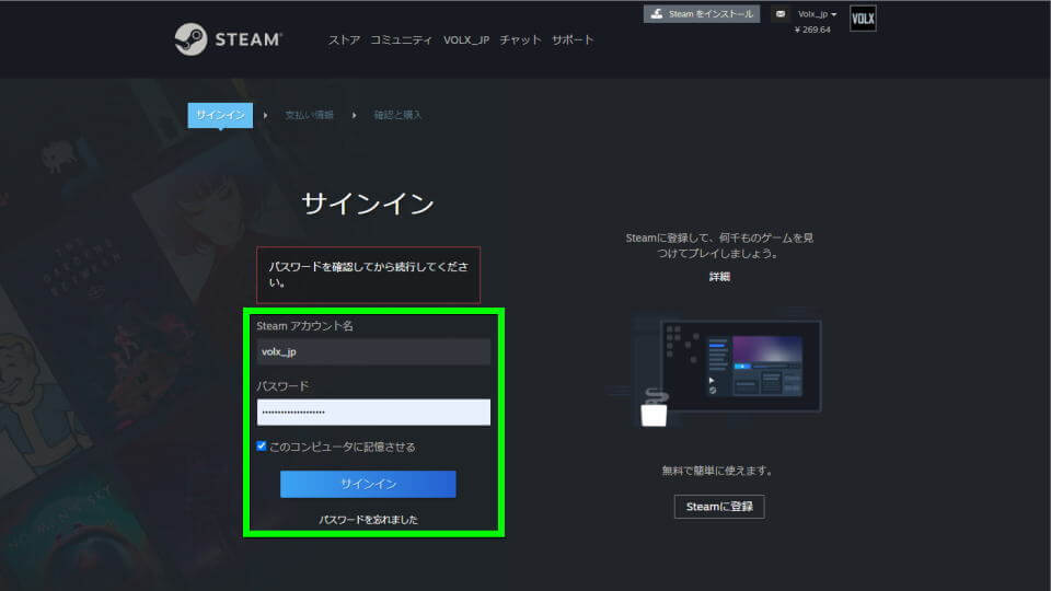 steam-paypal-payment-5