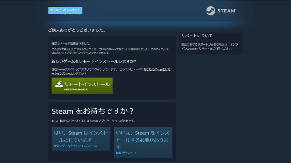 steam-paypal-payment-9