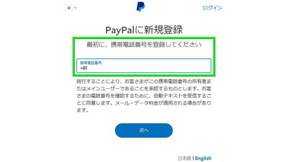 steam-paypal-register-3