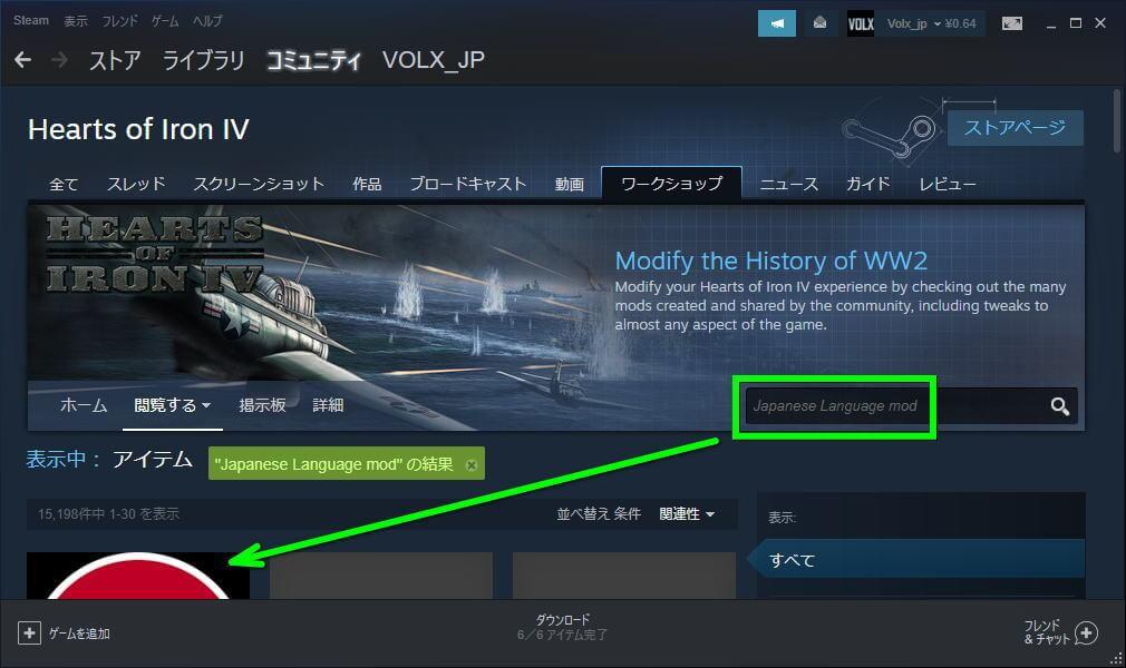 steam-workshop-japanese-language-mod-2