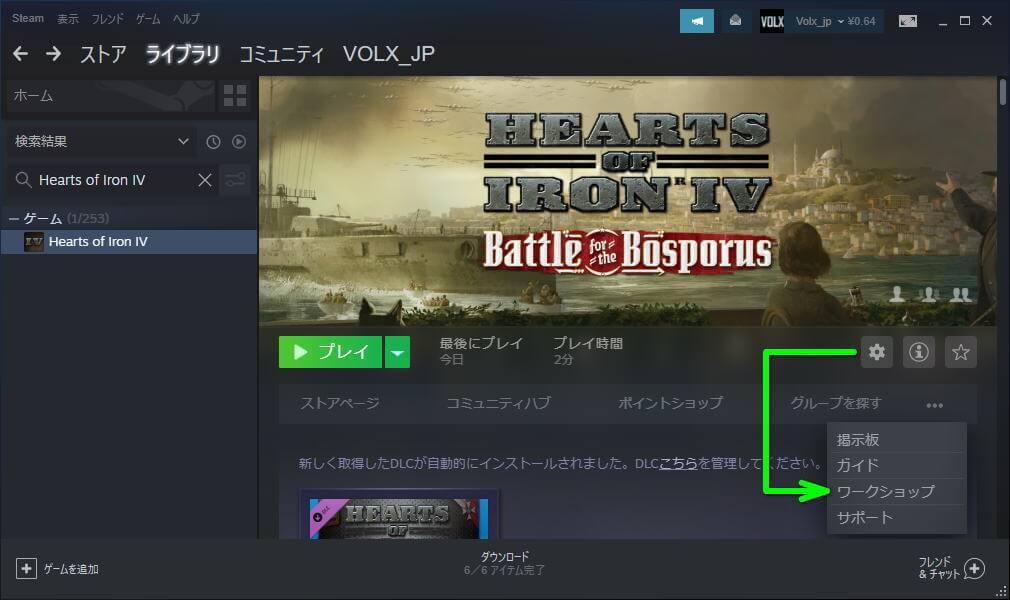 steam-workshop-japanese-language-mod