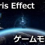 tetris-effect-connected-platform-game-mode-spec-150x150