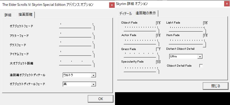 the-elder-scrolls-v-skyrim-graphic-setting-4