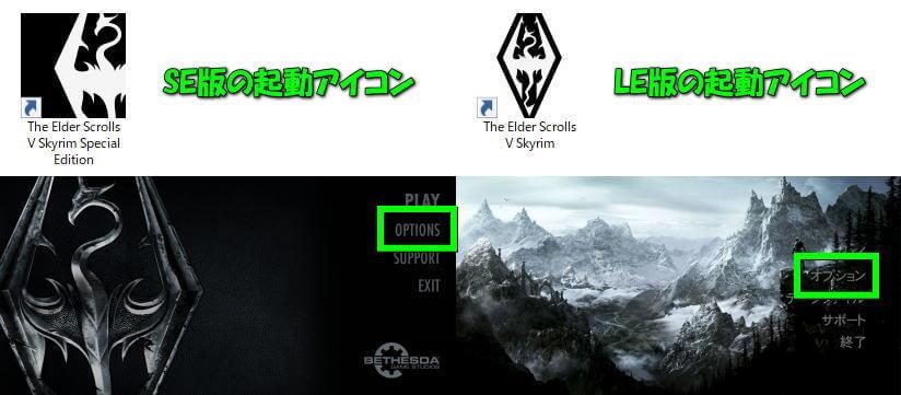 the-elder-scrolls-v-skyrim-graphic-setting