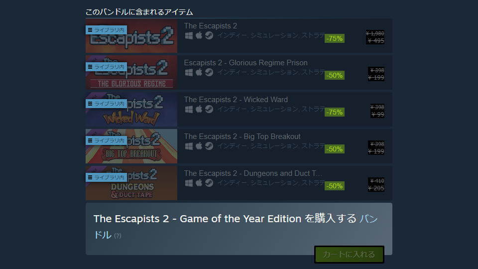 the-escapists-2-install-all-dlc