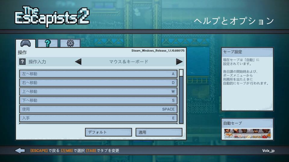 the-escapists-2-keyboard-setting-control