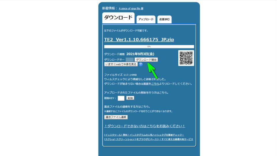 the-escapists-2-language-japanese-file-2