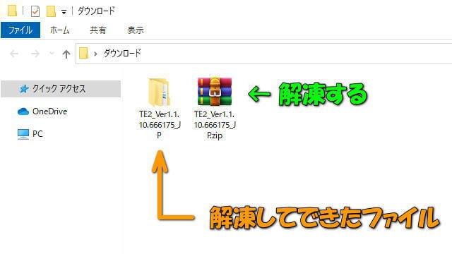 the-escapists-2-language-japanese-file-zip