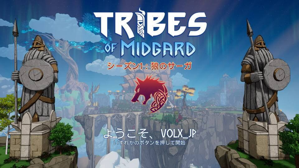 tribes-of-midgard-change-japanese-2