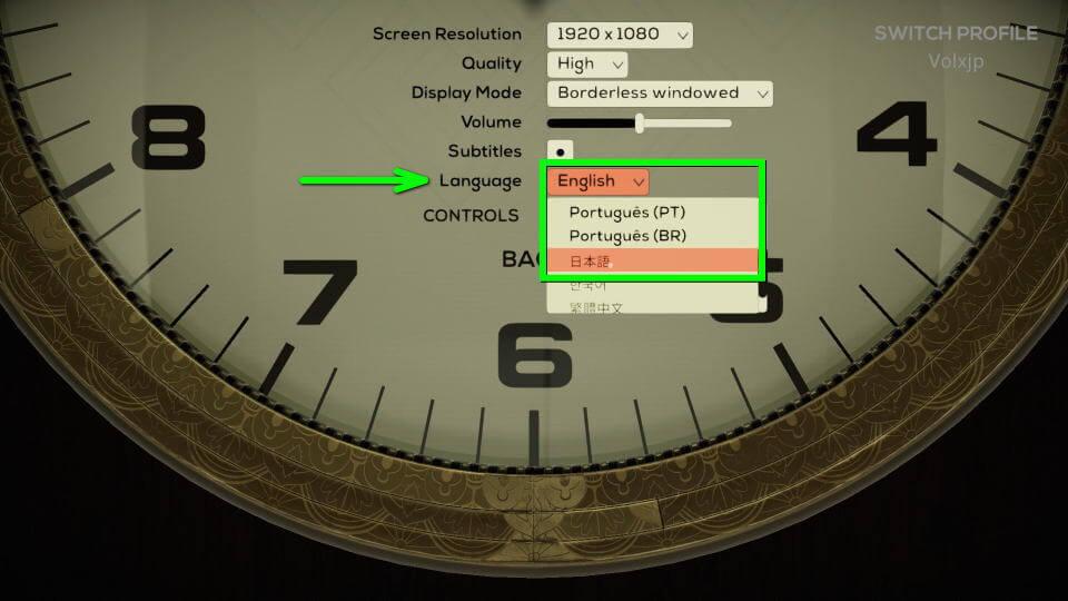 twelve-minutes-change-language-japanese-2