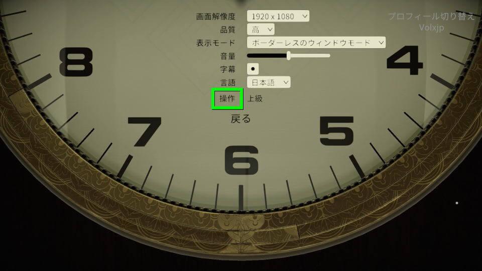 twelve-minutes-control