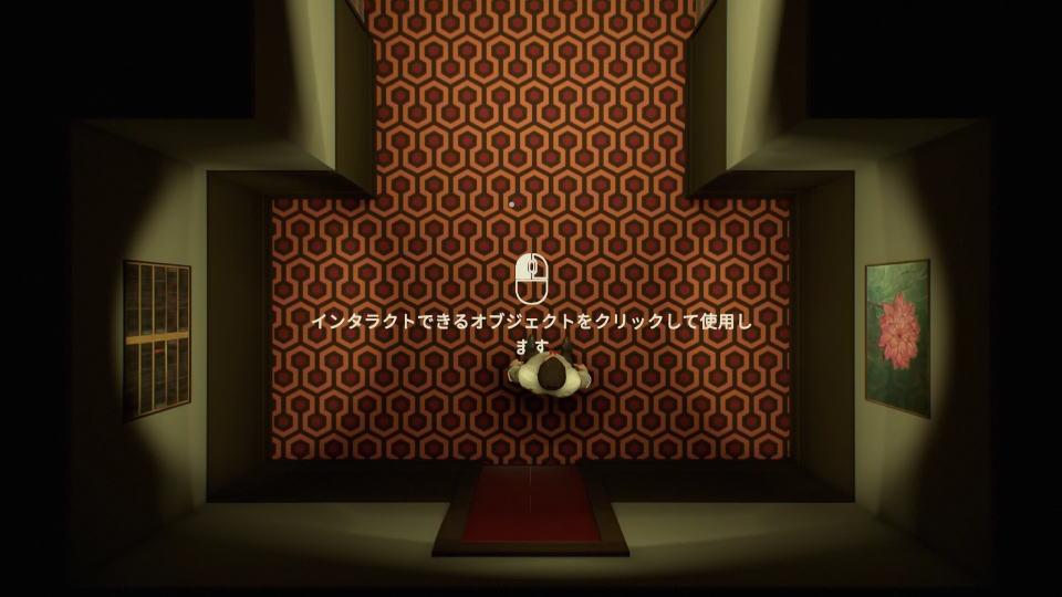 twelve-minutes-game-screen-shot