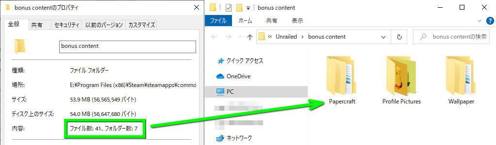 unrailed-bonus-contents-2