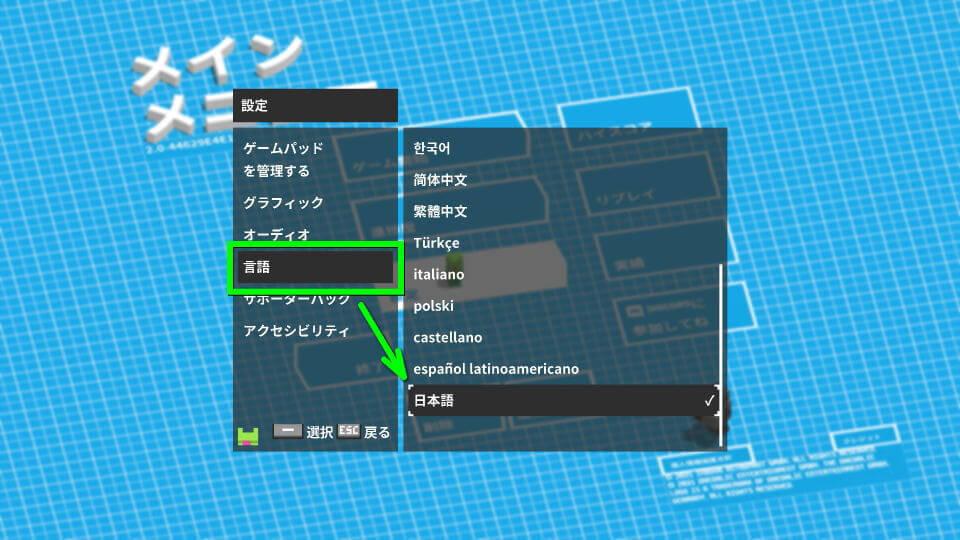 unrailed-japanese-2