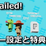 unrailed-key-config-supporter-pack-tigai-150x150