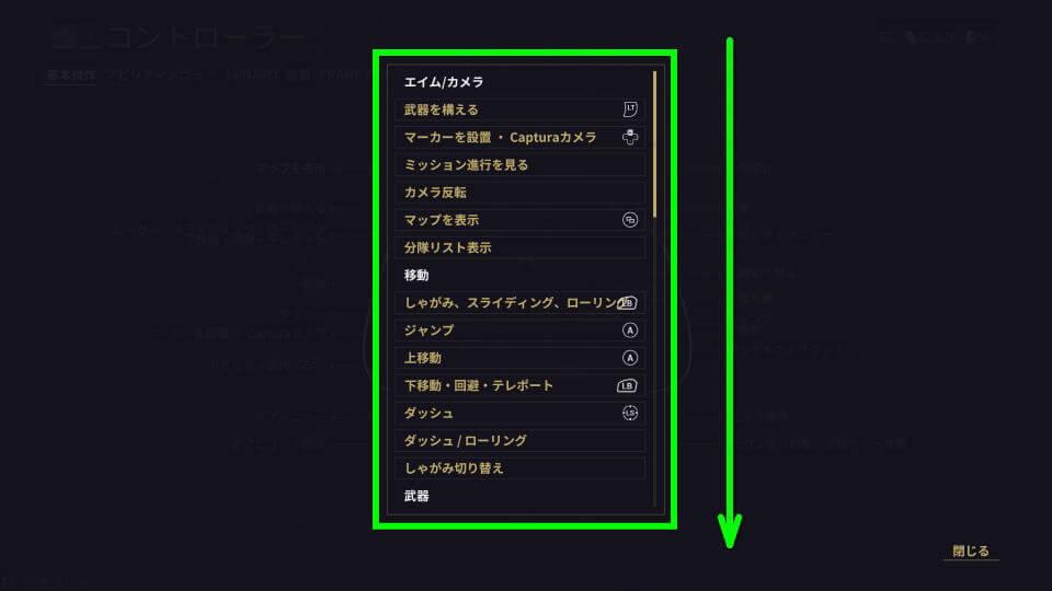warframe-key-controller-config-9