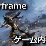 warframe-prime-gaming-150x150
