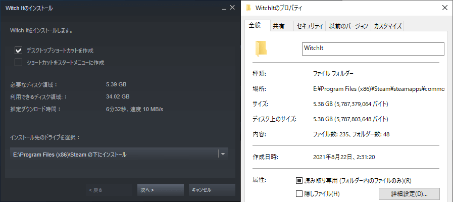 witch-it-install-size