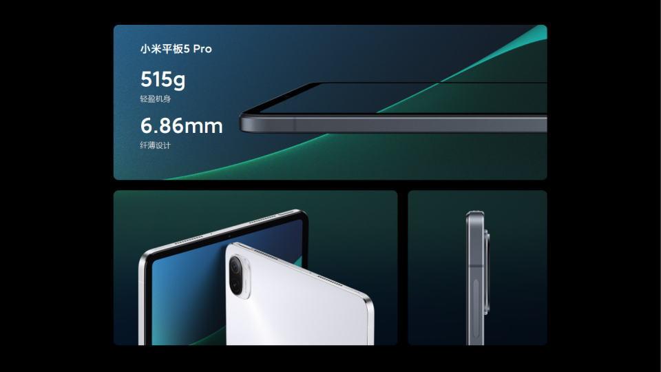 xiaomi-mi-pad-5-pro-spec