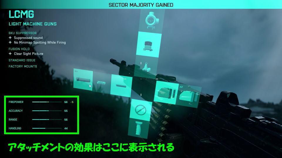 bf2042-keyboard-controller-setting-plus-menu-1